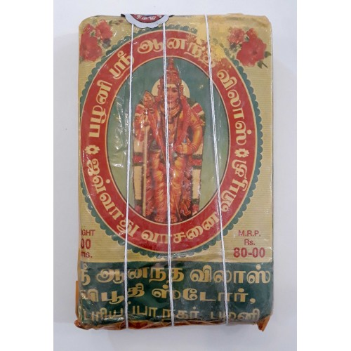 Holy Ash 400g Available From Jaykay S Herbal
